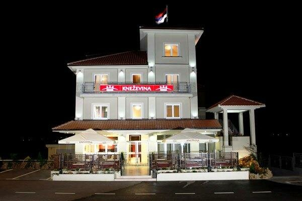 Hotel Knezevina