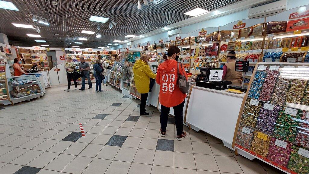 кондитерская — Коммунарка — Минск, фото №2