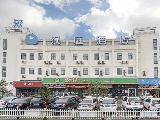 Hanting Hotel Shanghai Jiading Yongjing Road