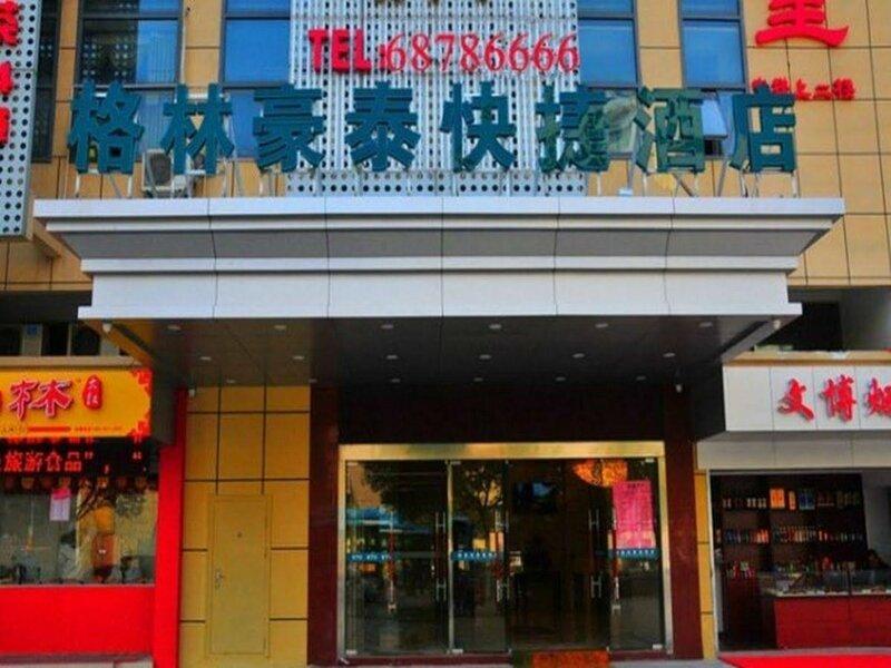 GreenTree Inn Wuxi Changjiang North Road Jincheng Road Express Hotel