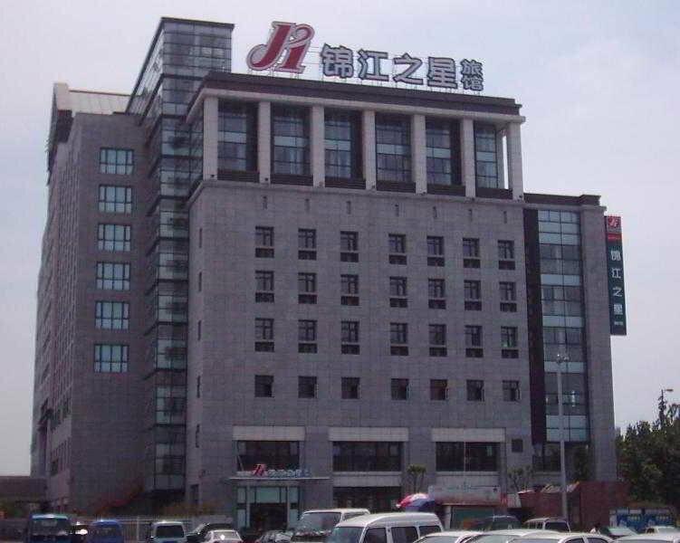 Jinjiang Inn Jiaxing Nanhu