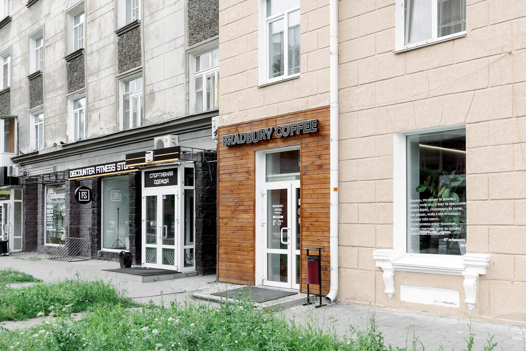 coffee shop — Bradbury coffee — Omsk, photo 1