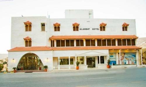 Alanbat Hotel