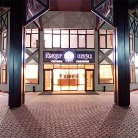 Гостиница Georg Park
