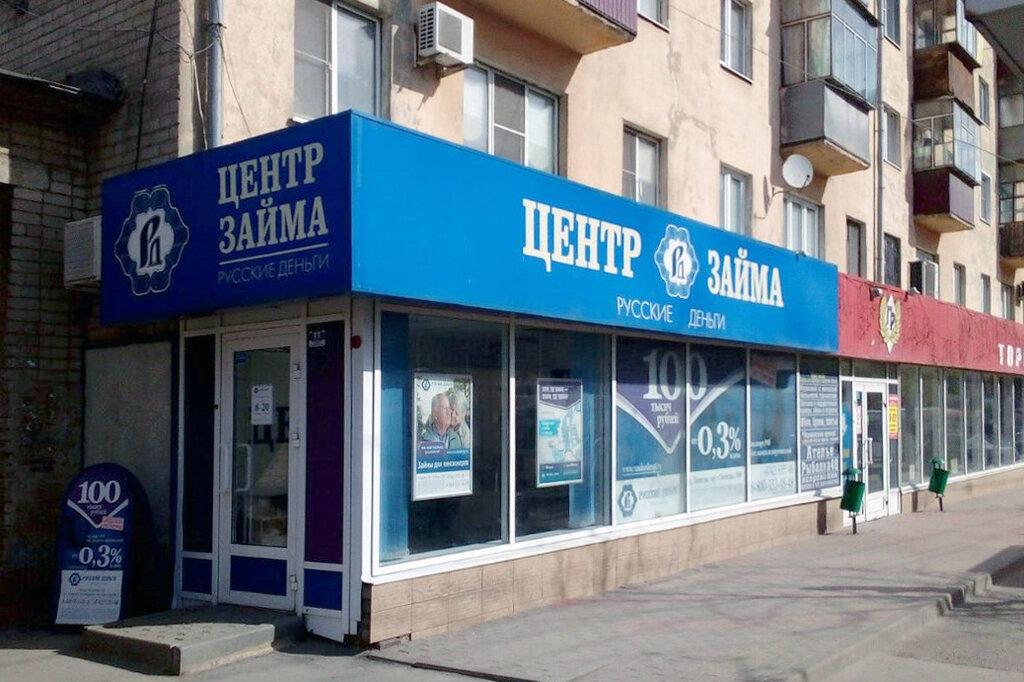 Почта банк кредитная карта описание
