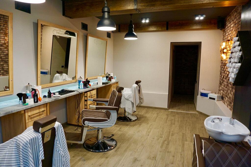hairdressers — Truemen Barbershop — Kyiv, photo 2