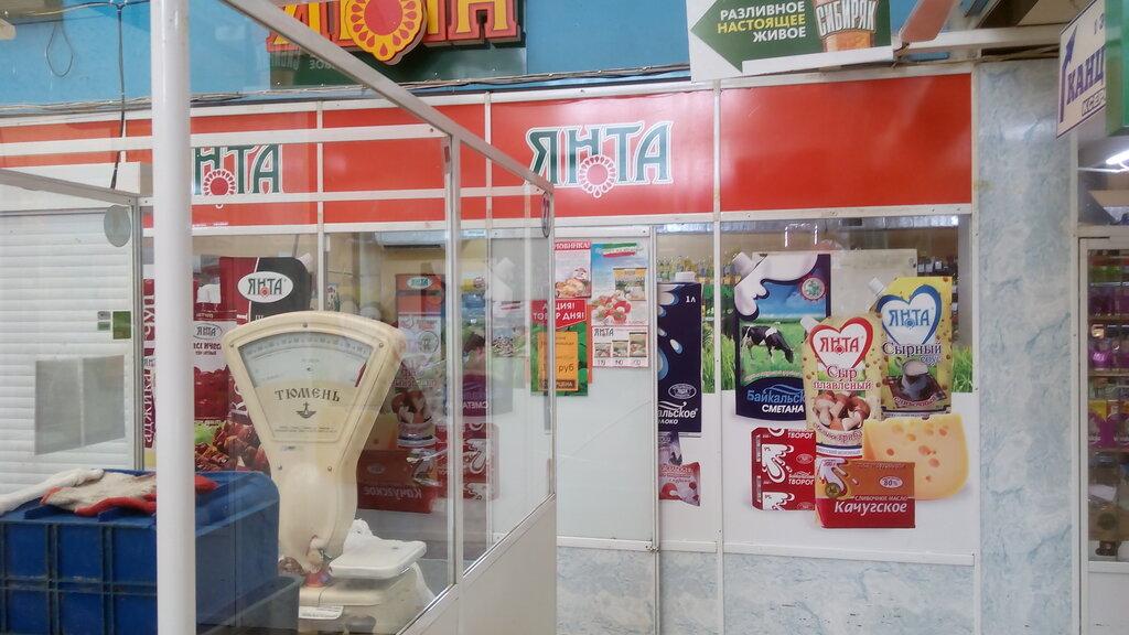 Сколько Магазинов В Улан Удэ