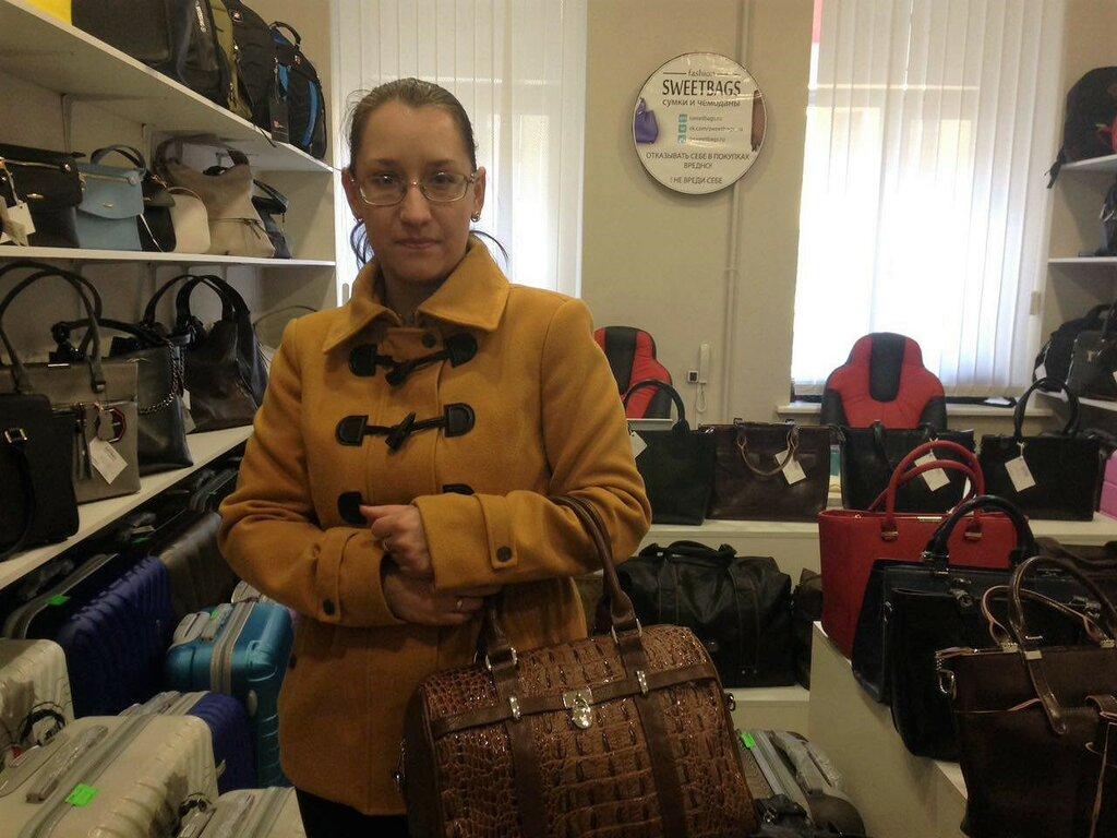 8366638ea04a магазин сумок и чемоданов — Sweetbags — Санкт-Петербург, фото №5