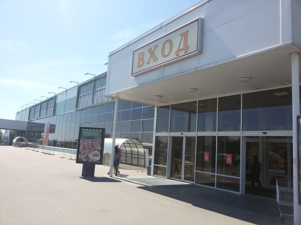 food hypermarket — Karusel — Vyborg, photo 1