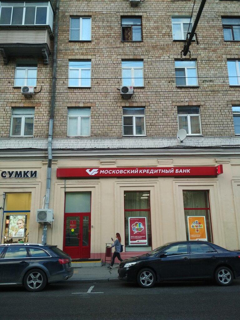 московский кредитный банк автозаводская