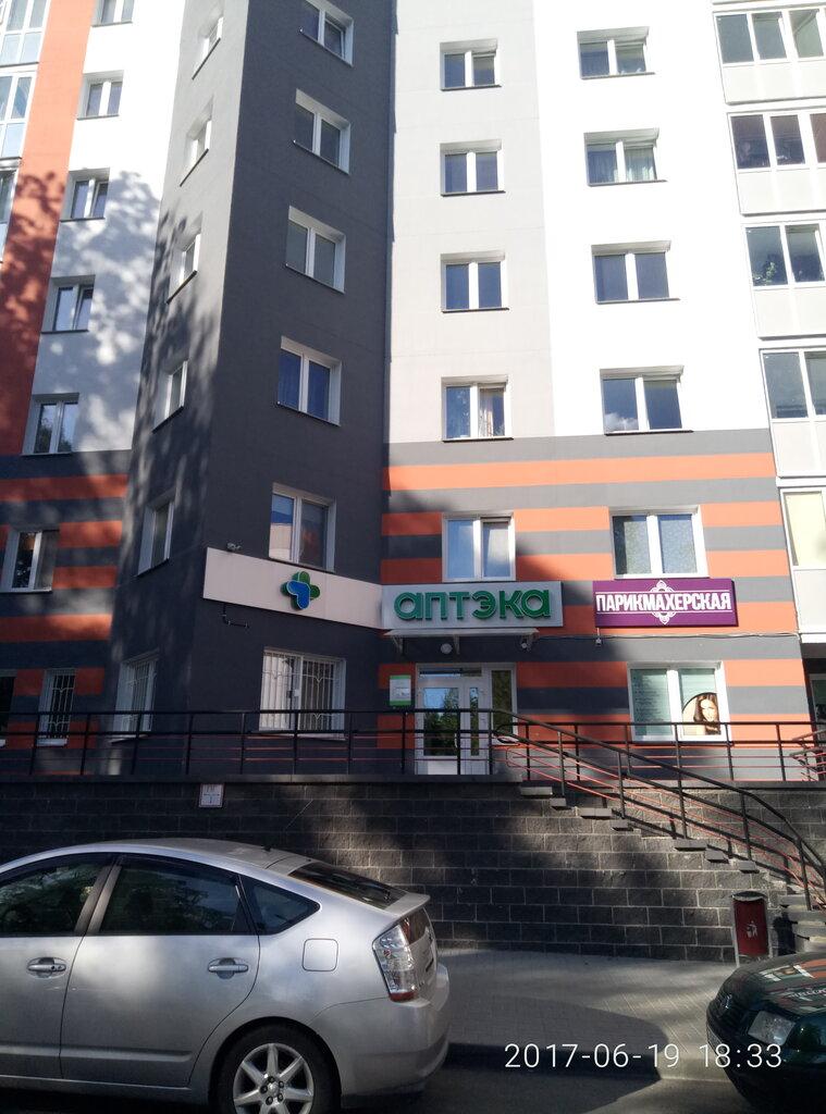 аптека — Белфармация аптека № 37 пятой категории — Минск, фото №2