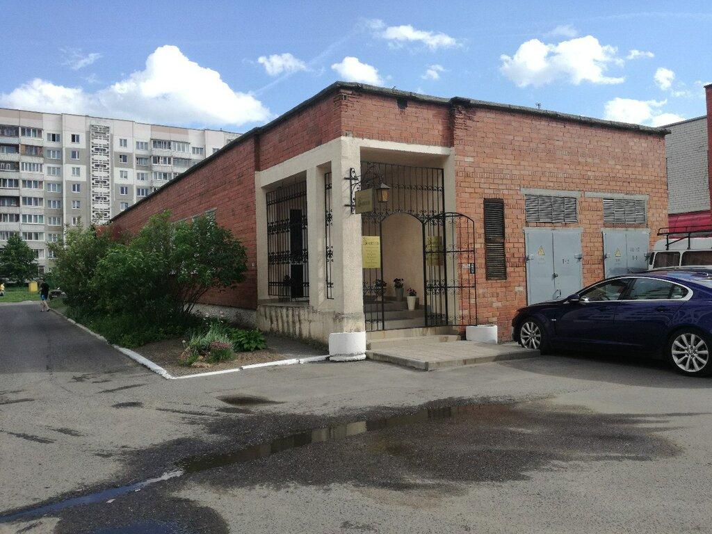 hairdressers — Studiya krasoty Byutell — Navapolatsk, photo 1