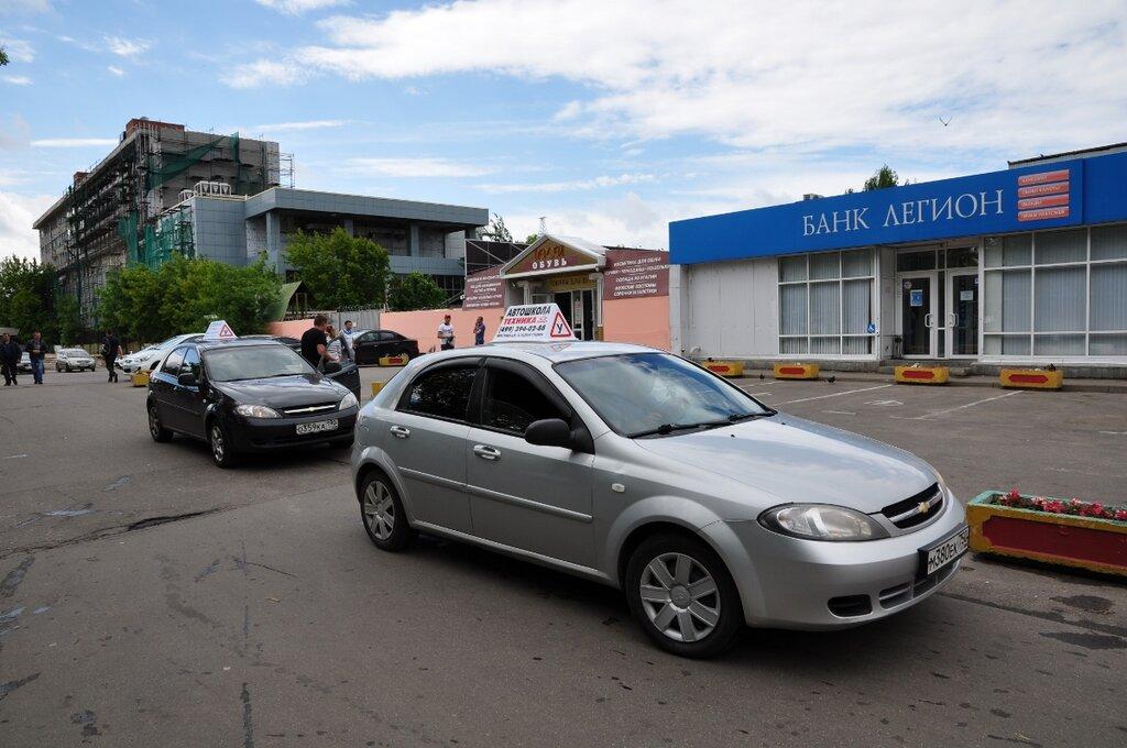 автошкола — Автошкола Техника — Москва, фото №8