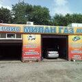 Автосервис Милан, Установка дополнительного оборудования в авто в Городском округе Хабаровск