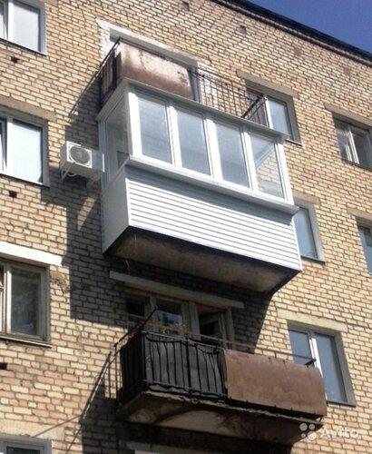 Pro-балкон-пермь - остекление балконов и лоджий, россия, при.