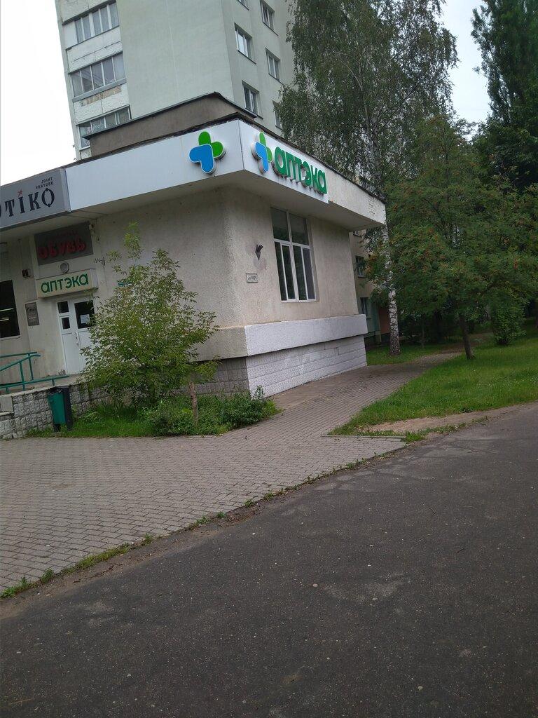 аптека — Белфармация аптека № 48 пятой категории — Минск, фото №2