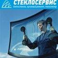 Стеклосервис, Кузовной ремонт авто в Вологодской области