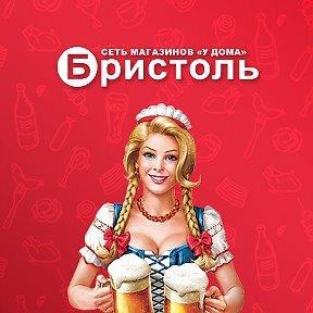 магазин алкогольных напитков — Бристоль — Самарская область, фото №1