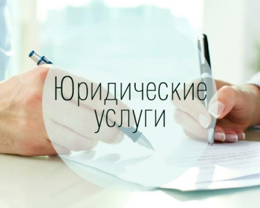 Поздравление, картинки с надписью услуги