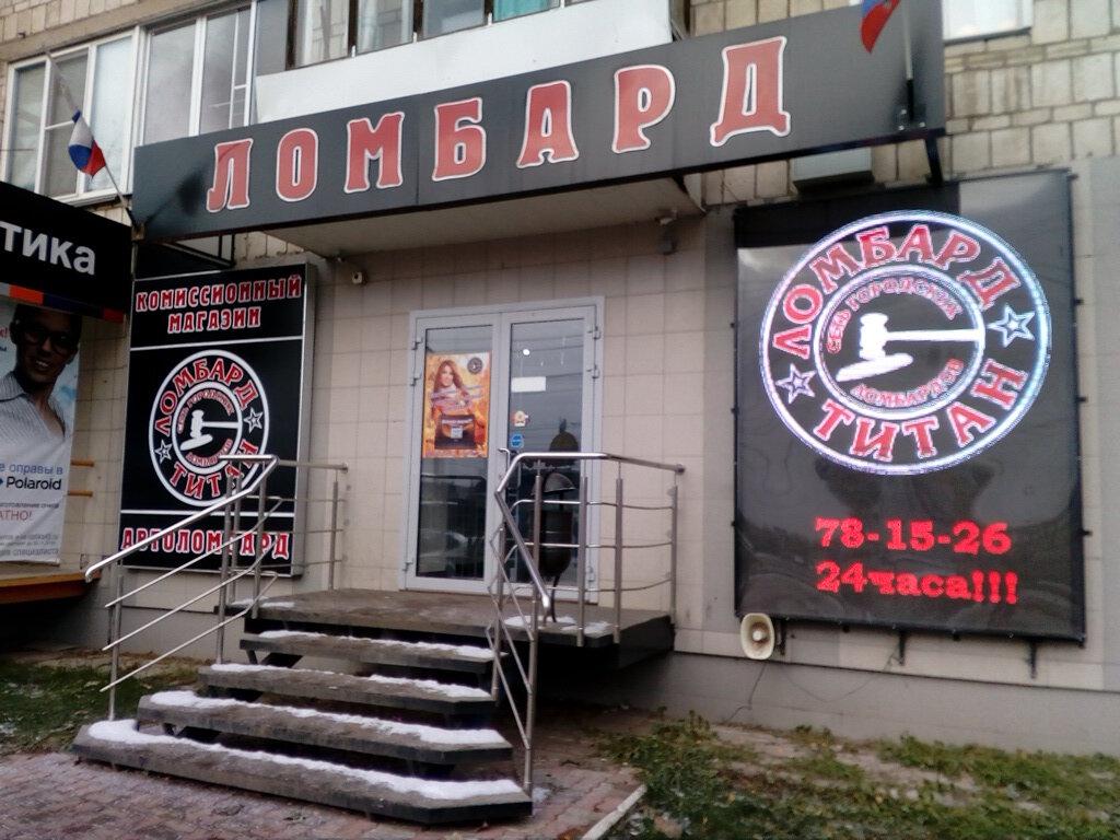 В кировском районе скупка часов в ломбард самара часы