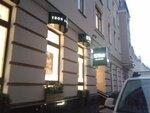 Главное контрольное управление Московской области администрация  Главное контрольное управление Московской области