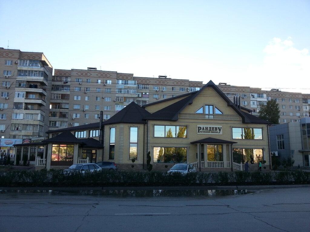 restaurant — Randevu — Volgodonsk, photo 1