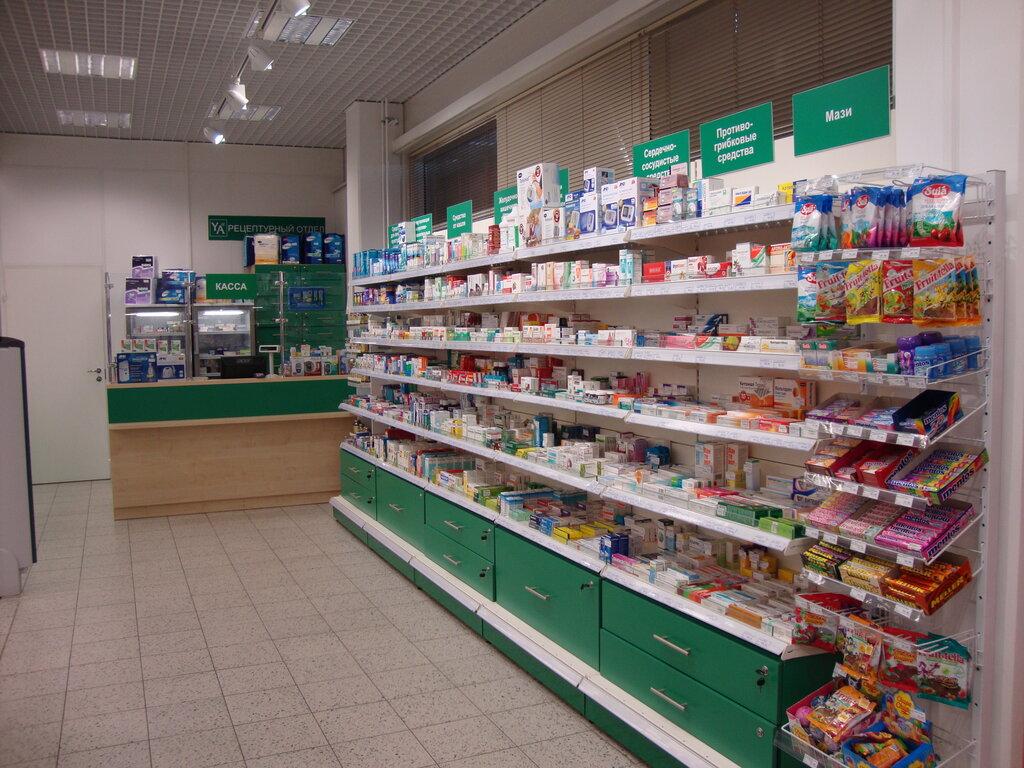 аптека — Университетская Аптека — Санкт-Петербург, фото №3