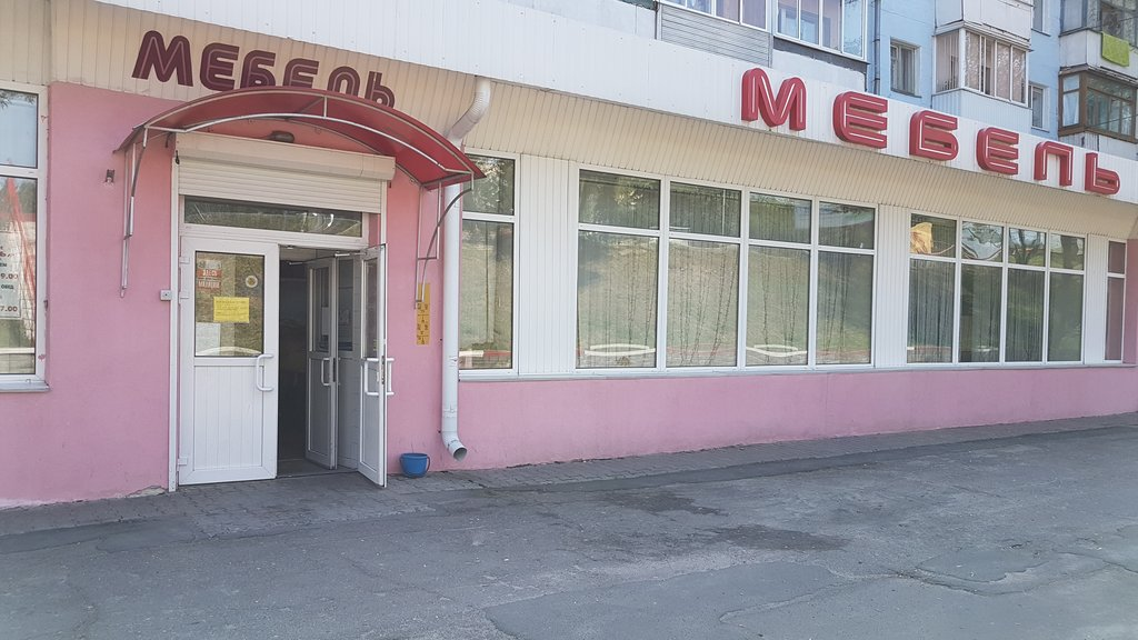 магазин мебели — Мебель — Мозырь, фото №1