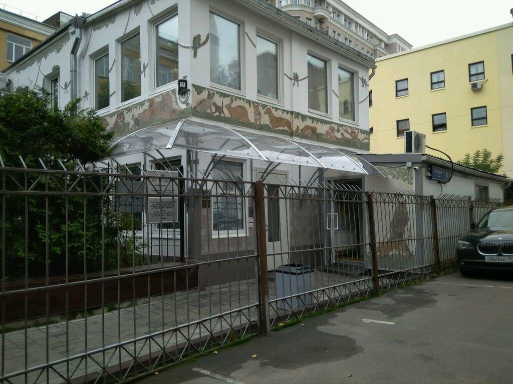 ветеринарная клиника — Центр — Москва, фото №4