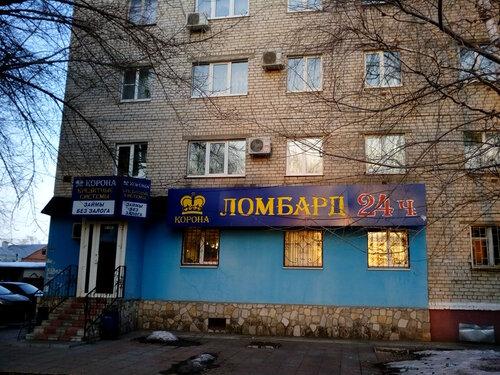 f97cc65b1429 Корона - ломбард, Тольятти — отзывы и фото — Яндекс.Карты