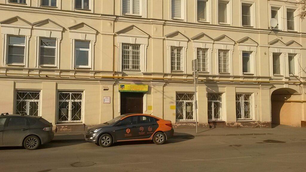 Спортивный клуб стимул москва город свободный ночные клубы