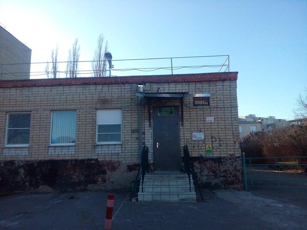 Наркология старый оскол официальный сайт наркологический клиника ульяновск