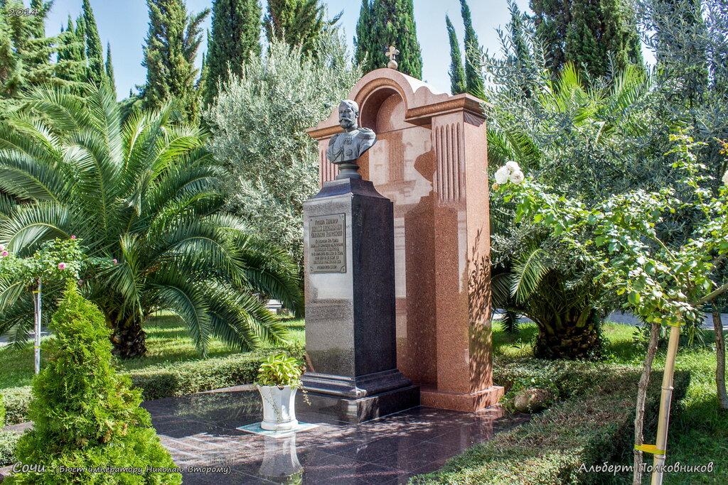 памятники сочи фото и описание понять