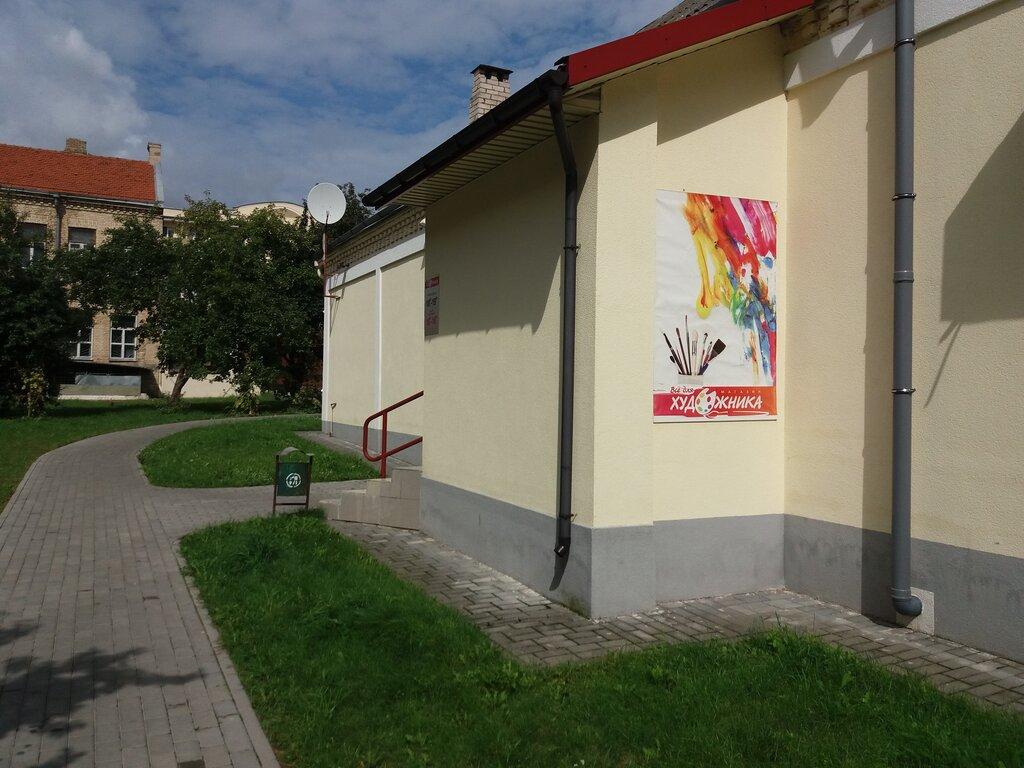 художественный салон — Мир художника — Гродно, фото №1