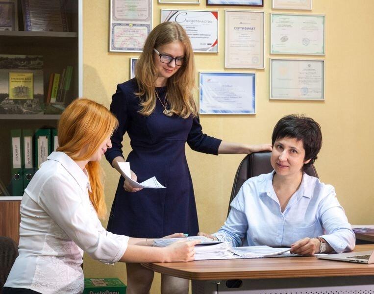 Брянск центр профессиональных бухгалтерских услуг брянск бухгалтер по расчетам с организациями и лицами
