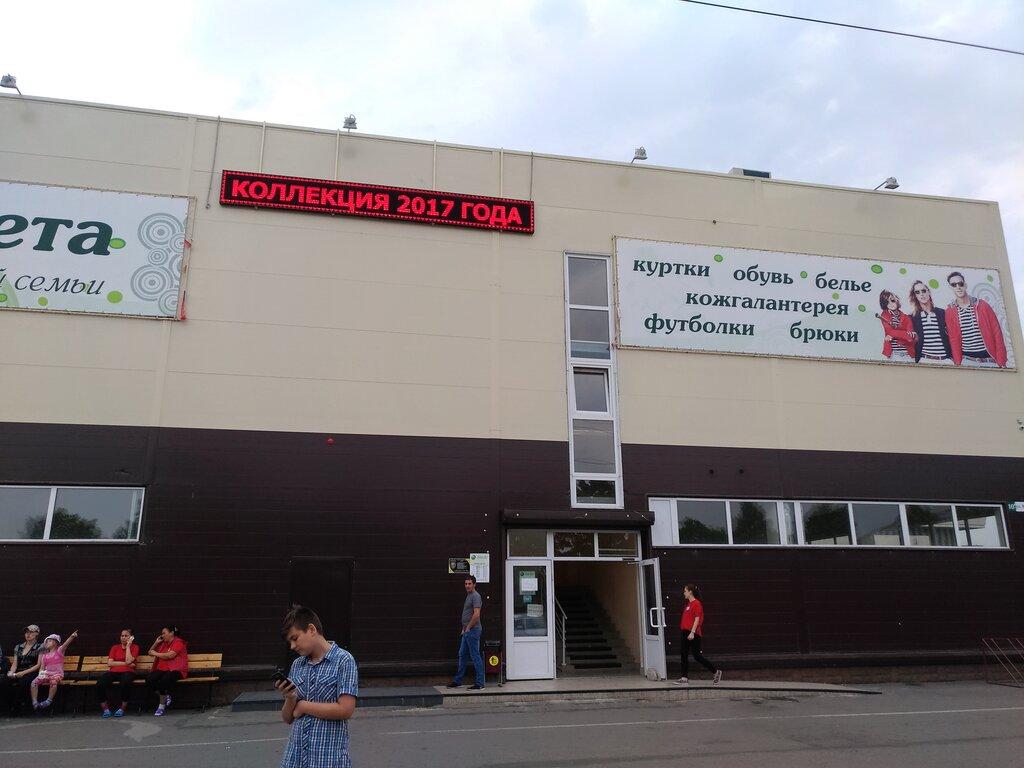 46d50f0fc25bc2 магазин одежды — Mega Планета одежды для всей семьи — Тольятти, фото №1