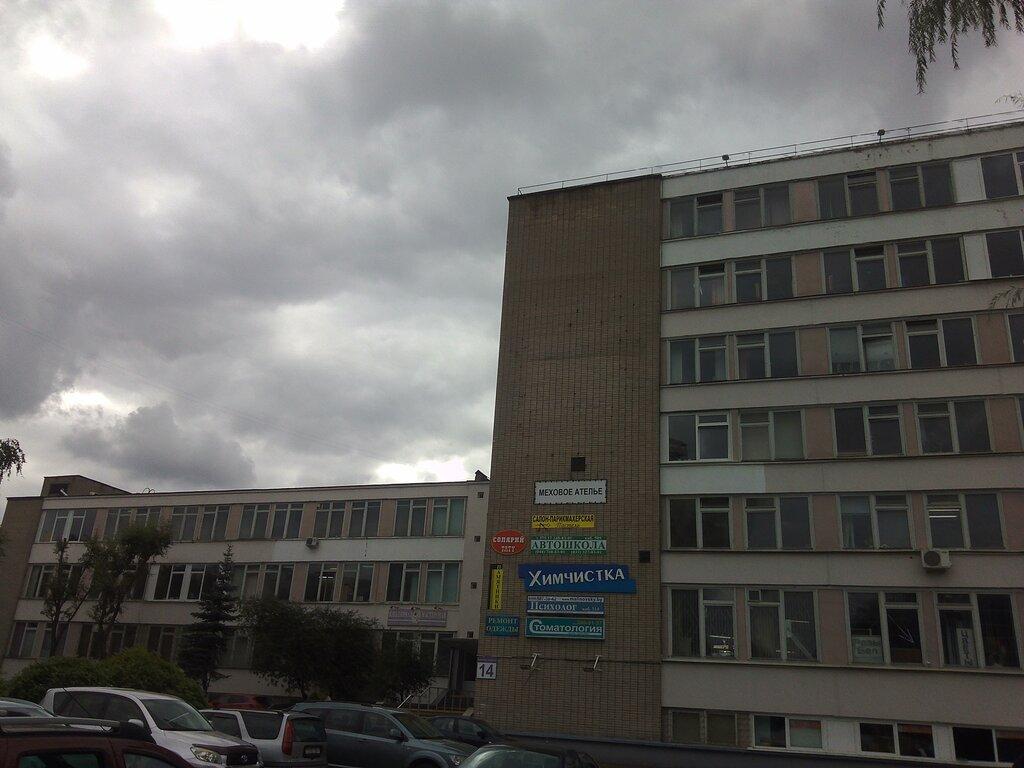 компьютерный ремонт и услуги — Complite — Минск, фото №1
