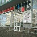 Mr.Doors, Мебельные услуги в Калининском районе