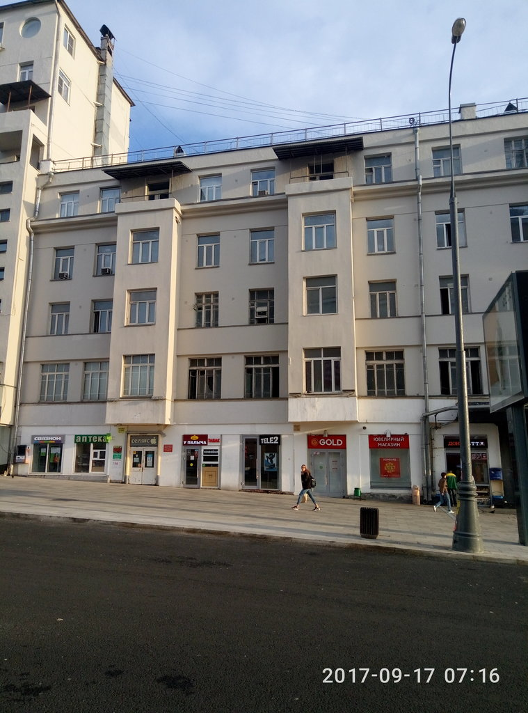 Москва курский вокзал ломбард формула х москва автосалон черный список