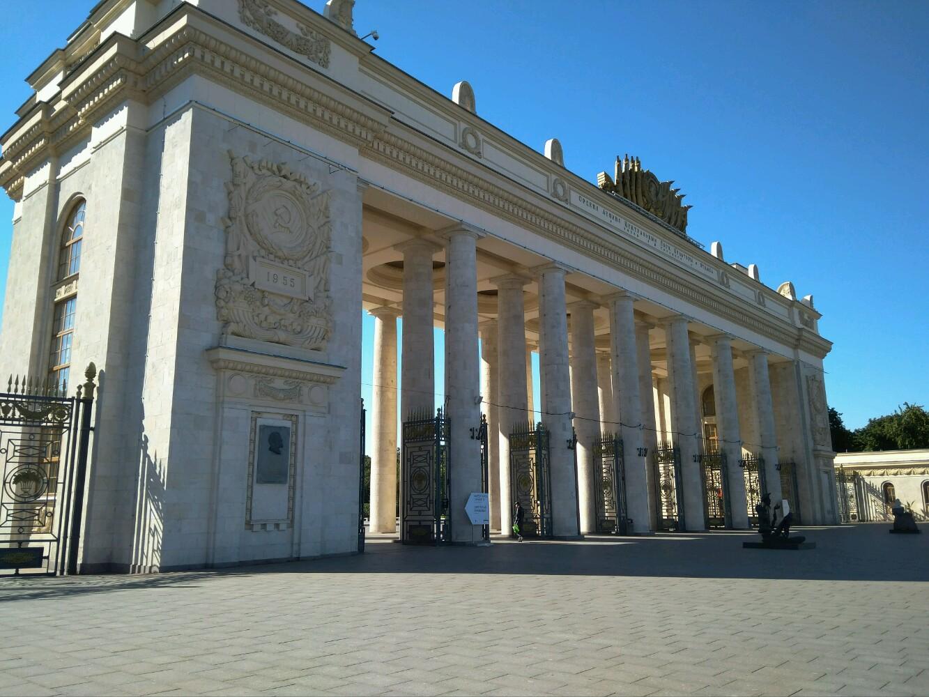«Парк Горького» фото 8