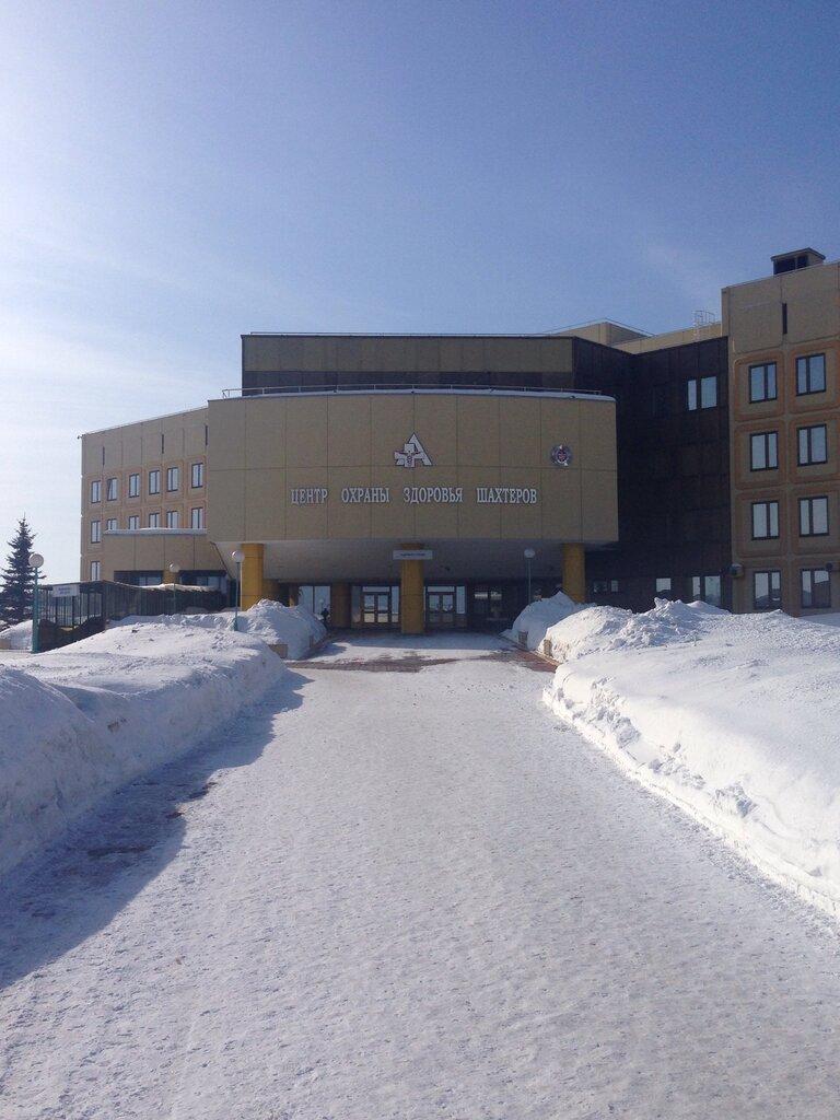 Отзывы центра реабилитации шахтеров ленинск-кузнецкий кроу лечение алкоголизма