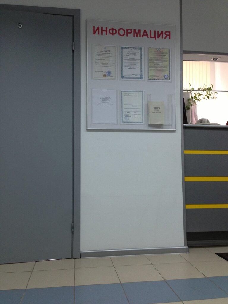 гинекологическая клиника — Фэмилайн — Москва, фото №7