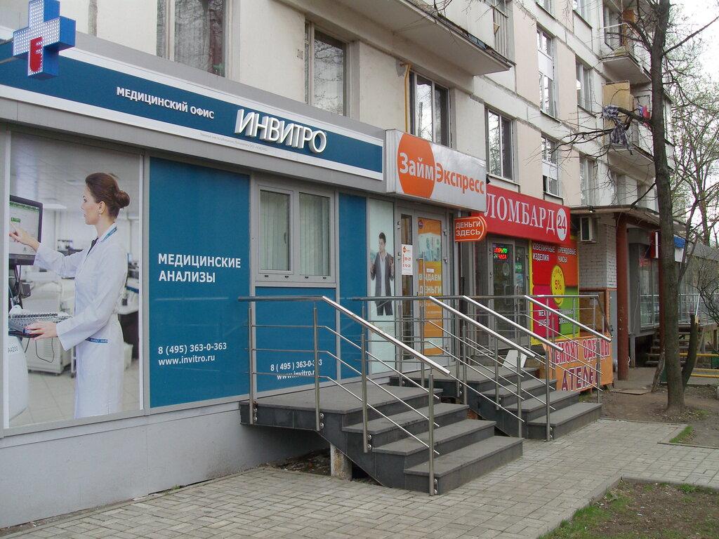 Почта банк кредит наличными онлайн заявка оформить