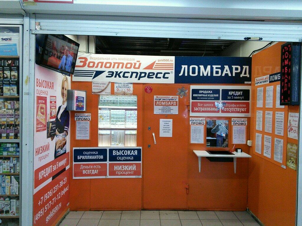 автосалон baw в москве