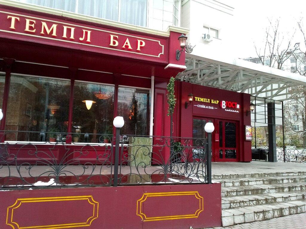 ресторан — Temple Bar — Зеленоград, фото №2