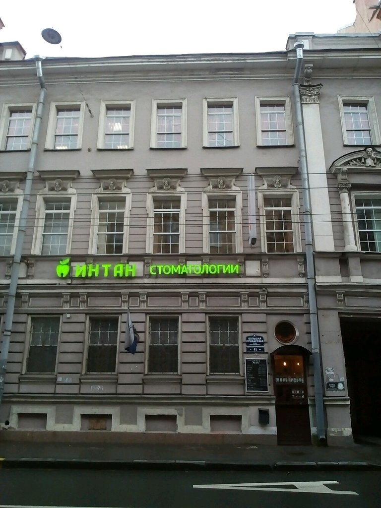 юридические услуги — Юридический центр Сиан — Санкт-Петербург, фото №2