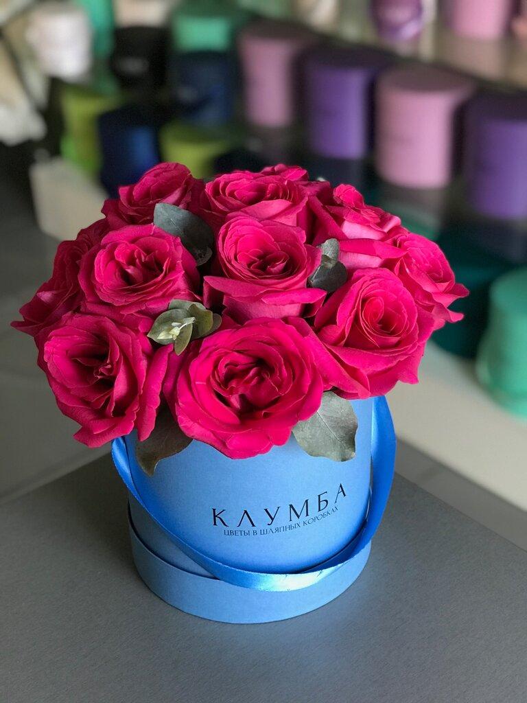 Доставка цветов москва чита вконтакте, доставка шигоны