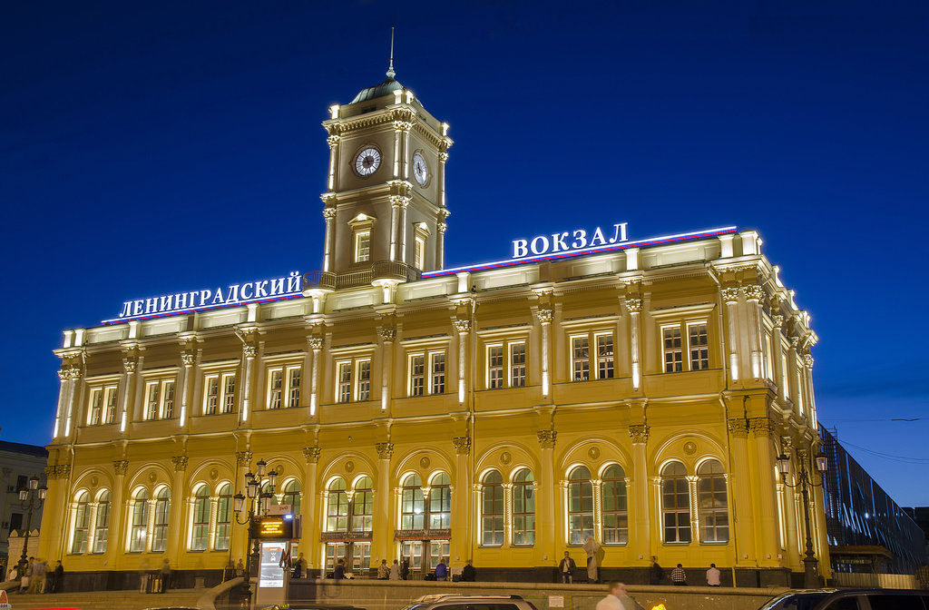 железнодорожный вокзал — Ленинградский вокзал — Москва, фото №1