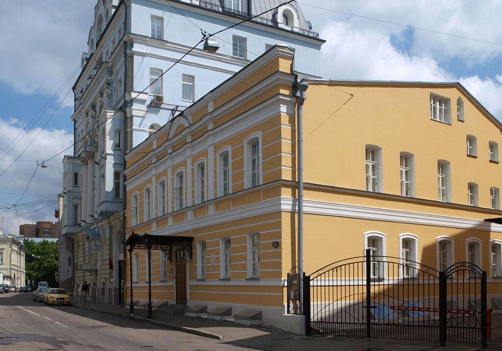 музей — ГБУК Дом-музей Марины Цветаевой — Москва, фото №3