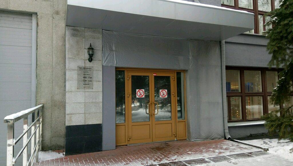 прахов музеи нижнего новгорода фото адреса телефоны штангу